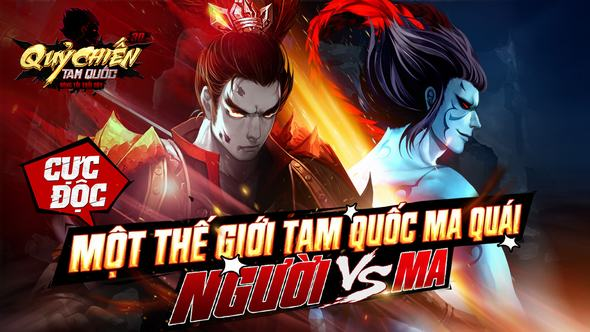 click-nhan-ngay-giftcode-tan-thu-quy-chien-tam-quoc-1