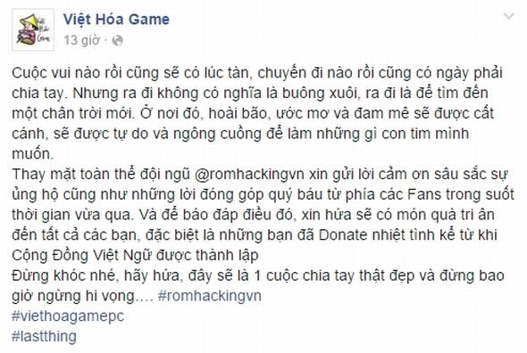 romhackingvn-bat-ngo-tuyen-bo-giai-the-1